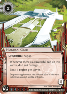 hokusai-grid